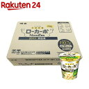 低糖質麺 ローカーボヌードル まろやか鶏白湯(12コ入)