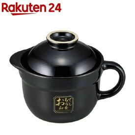 和平フレイズ おもてなし和食 炊飯土鍋(1合炊き) OR-7108(1コ入)【和平フレイズ】