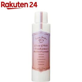 ボンヌプランツ フェイスローション 赤紫蘇&ラベンダー(120ml)【ボンヌプランツ】
