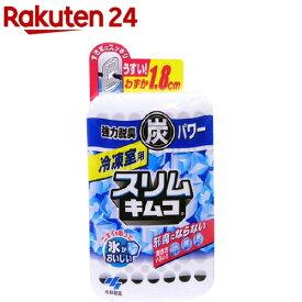 スリムキムコ 冷凍室用(26g)【キムコ】