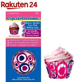 カップケーキクリエイション カップケーキ ファンピンクサークル スタンダード SI8892(32枚入)【カップケーキクリエイション】