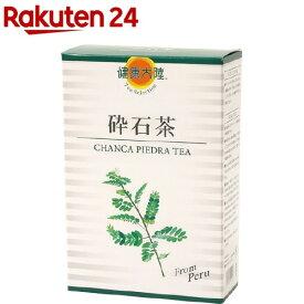 健康大陸 砕石茶(100g(5g*20袋))【健康大陸】