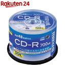 マクセル データ用CD-R 700MB スピンドル(50枚)【マクセル(maxell)】