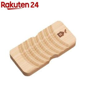 ロッタホーム ミニミニ洗濯板(1枚入)【ロッタホーム】