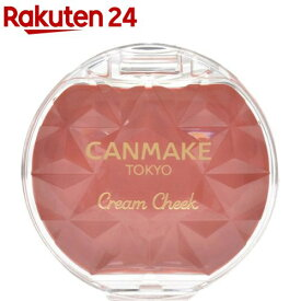 キャンメイク(CANMAKE) クリームチーク 21 タンジェリンティー(2.4g)【キャンメイク(CANMAKE)】