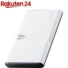 エレコム モバイルバッテリー 薄型 3000mAh 高出力 PSE適合 ホワイト DE-M05-N3015WH(1個)【エレコム(ELECOM)】