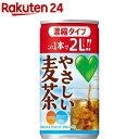 グリーン ダカラ 麦茶 濃縮タイプ(180g*30本)【GREEN DA・KA・RA(グリーンダカラ)】
