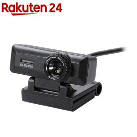 エレコム WEBカメラ マイク内臓 500万画素 ワイドスクリーンFull HD UCAM-C750FBBK(1台)【エレコム(ELECOM)】