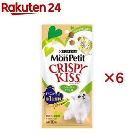 モンプチ クリスピーキッス 贅沢チキン味(3g*10袋入*6コセット)【dalc_monpetit】【モンプチ】