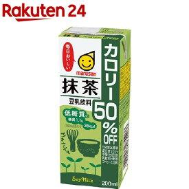 マルサン 豆乳飲料 抹茶 カロリー50%オフ(200ml*12本入)【マルサン】