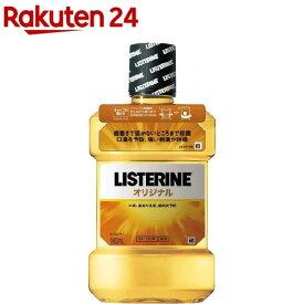 薬用リステリン オリジナル(1000ml)【q8y】【LISTERINE(リステリン)】[マウスウォッシュ]
