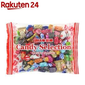 キャンディセレクション(280g)