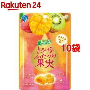 果汁グミ とろけるふたつの果実 キウイ&マンゴージュレ(52g*10袋セット)【果汁グミ】