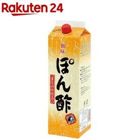 ぽん酢 業務用(1.8L)
