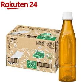 ヘルシア緑茶 スリムボトル ラベルレス(350ml*24本入)【ヘルシア】