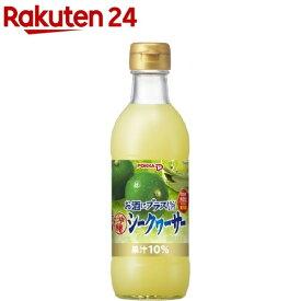 お酒にプラス 沖縄シークヮーサー(300ml)【お酒にプラス】