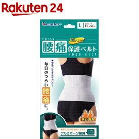 リーダー 腰痛保護ベルト Lサイズ(1コ入)【リーダー】