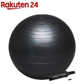 バランスボール セイフティー ポンプ付き DB50P(50cm)【ハタ(HATA)】