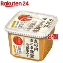 丸の内タニタ食堂の減塩みそ(650g*8個セット)