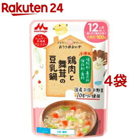 うちのおかず 鶏肉と舞茸の豆乳鍋(100g*4コセット)【森永ベビーフード】