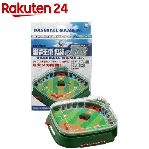 野球盤 ジュニア ニュー(1セット)【野球盤】