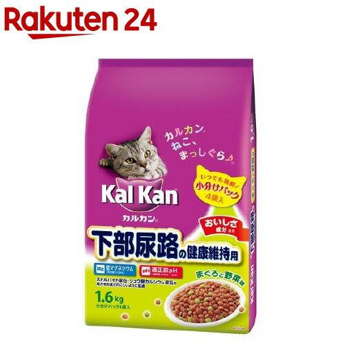 カルカン ドライ 成猫用 下部尿路の健康維持用 まぐろと野菜味(1.6kg)【pet5】【カルカン(kal kan)】