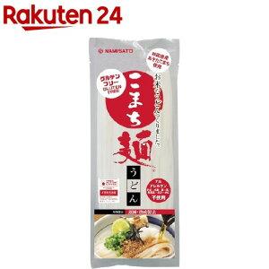 こまち麺(200g)【波里】