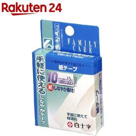 ファミリーケア(FC) 紙テープ(10mm*10m)【ファミリーケア(FC)】