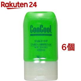 コンクール ジェルコートF(90g*6個セット)【コンクール】