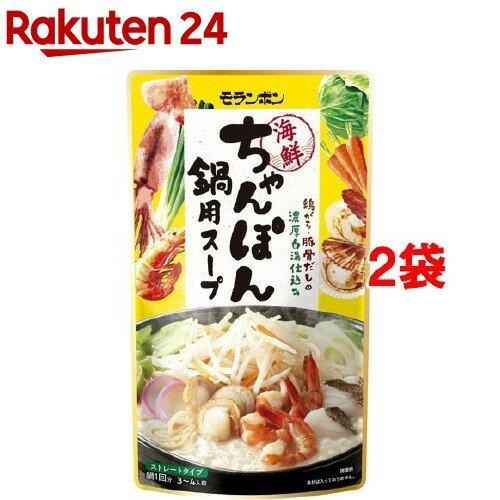 モランボン海鮮ちゃんぽん鍋用スープ