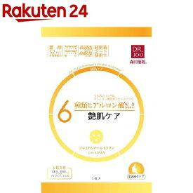 DR.JOU 6種ヒアルロン酸 オールインワンマスク艶肌ケア(32ml*5枚)