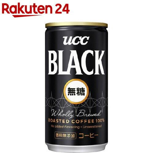 UCCブラック無糖缶