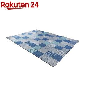 イケヒコ ヒバエッセンス加工 い草ラグ 京刺子 191*250cm ブルー(1枚)