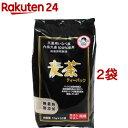 三重県産 麦茶 ティーパック(10g*32袋入*2コセット)【手駒銘茶】