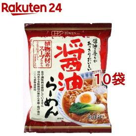 創健社 醤油らーめん(99.5g*10コ)