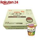 低糖質麺 ローカーボヌードル ピリ辛酸辣湯(12コ入)【低糖質麺シリーズ】