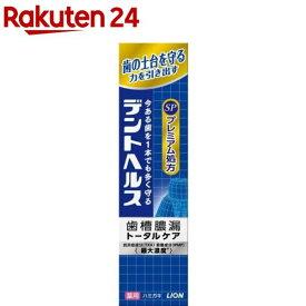 デントヘルス 薬用ハミガキ SP(30g)【デントヘルス】