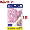 DHC 香るブルガリアンローズ 20日分(40粒*2袋セット)【DHC サプリメント】