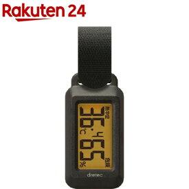 ドリテック ポータブル温湿度計 ブラック O-291BK(1台)【ドリテック(dretec)】