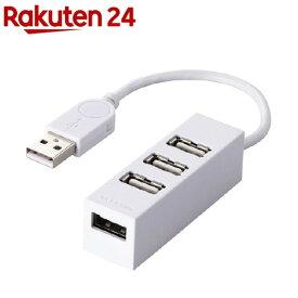 エレコム USBハブ2.0 機能主義 バスパワー 4ポート 10cm ホワイト U2H-TZ426BWH(1個)【エレコム(ELECOM)】