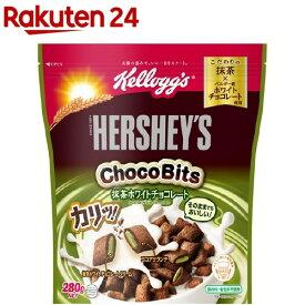 ケロッグ ハーシー チョコビッツ 抹茶ホワイトチョコレート(280g)【k6l】【ケロッグ】