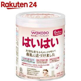 レーベンス ミルク はいはい(300g)【KENPO_09】【KENPO_12】【はいはい】[粉ミルク]
