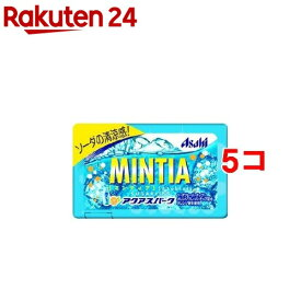 ミンティア アクアスパーク(50粒*5コセット)【MINTIA(ミンティア)】