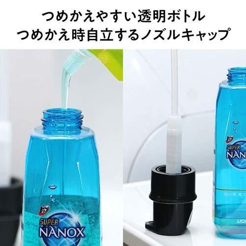 トップスーパーナノックス洗濯洗剤本体プッシュボトル