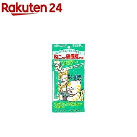 ねこ犬の健康草の種(15g*5袋入)