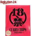 18禁カレーチップス(80g)