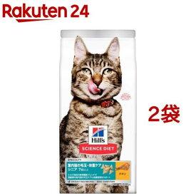 サイエンス・ダイエット インドアキャット シニア 高齢猫用 7歳以上 チキン(1.8kg*2コセット)【dalc_sciencediet】【sz8】【サイエンスダイエット】[キャットフード]