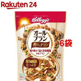 ケロッグ オールブラン 香ばしナッツ(410g*6コセット)【kel6】【kel9】【オールブラン】