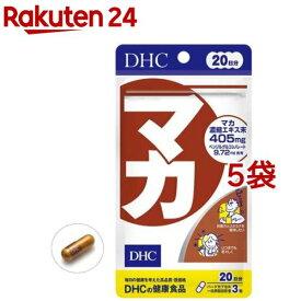 DHC マカ 20日分(60粒*5袋セット)【DHC サプリメント】