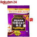 機能性表示食品 特濃ミルク8.2 ラムレーズン(93g*3コセット)【UHA味覚糖】